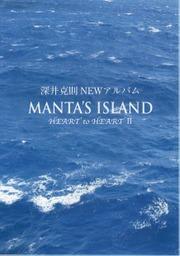 Mantas_island_1_4