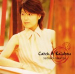 Catcharainbow_fukatsu_3