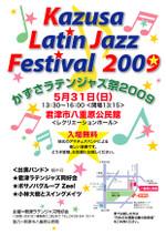 Kazusa_latin_jazz2009