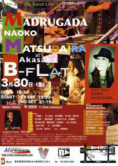 Madrugada_naoko
