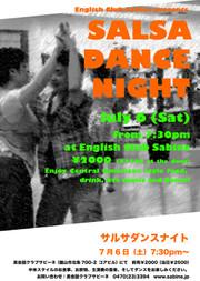 2013_salsa_night_13