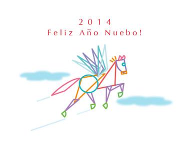 2014_web_latin