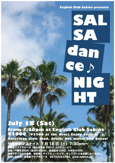 2015_sabine_salsa_night