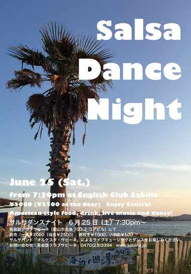 2016_sabine_salsa_dance_night