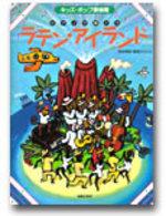 Latin-Island