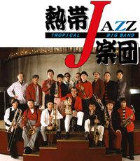 Nettai-Jazz