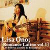 Risa-Ono1