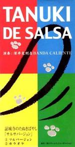 tanuki_de_salsa